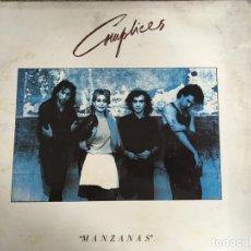 Discos de vinilo: LP COMPLICES-MANZANAS. Lote 138678210