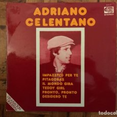 Discos de vinilo: ADRIANO CELENTANO ?– SELLO: COBRA ?– SIAL-9 FORMATO: VINYL, LP . Lote 138686130