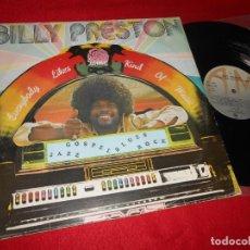 Discos de vinilo: BILLY PRESTON EVERYBODY LIKES SOME KIND OF MUSIC LP 1973 A&M EDICION ESPAÑOLA SPAIN. Lote 138708786