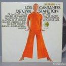 Discos de vinilo: LP. LOS CANTANTES DE CYRIL STAPLETON. Lote 138718086