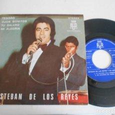 Discos de vinilo: ESTEBAN DE LOS REYES-EP TESORO +3.. Lote 138792830