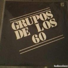 Discos de vinilo: GRUPOS DE LOS 60 PHILIPS RELAMPAGOS SALVAJES LOS SONOR. Lote 138833802