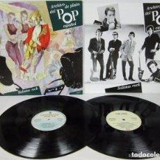 Discos de vinilo: LP ARCHIVO DE PLATA DEL POP ESPAÑOL, MIGUEL RIOS, BRUNO LOMAS, TONY RONALD. Lote 138833846
