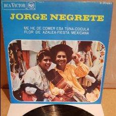 Discos de vinilo: JORGE NEGRETE / ME HE DE COMER ESA TUNA / EP - ZAFIRO 1961 / MBC. ***/***. Lote 138842042