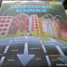 Discos de vinilo: TRIUNFADORES RUMBEROS LP - VARIOS INTERPRETES - ORIGINAL COLOMBIA FUENTES RECORS 1986 STEREO - RARO. Lote 138873006