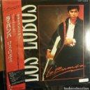 Discos de vinilo: LOS LOBOS – LA BAMBA - MAXISINGLE JAPON. Lote 138926874