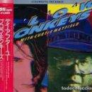 Discos de vinilo: THE BLOW MONKEYS – THE DAY AFTER YOU (ELECTION MIX) - MAXISINGLE JAPON. Lote 138928170