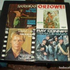 Discos de vinilo: LOTE 4 SINGLES SERIES DE TELEVISION AÑOS 70. Lote 138930582