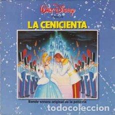 Discos de vinilo: WALT DISNEY PRESENTA LA CENICIENTA - LP, ALBUM SPAIN 1991. Lote 138938294