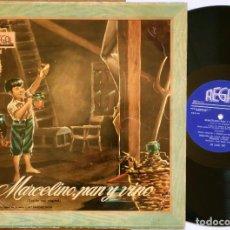 Discos de vinilo: LP (REGAL, 1958) MARCELINO PAN Y VINO (CON LA VOZ ORIGINAL) CUENTO DE PADRES A HIJOS.... Lote 138974898