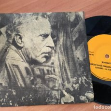 Discos de vinilo: FRANCESC MACIA (REPUBLICA CATALANA) SINGLE FRANCIA (EPI14). Lote 138989686
