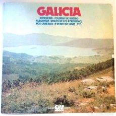 Discos de vinilo: GALICIA - RIANXEIRA. FOLIADA DE RUEIDO. ALBORADA / LP / GRAMUSIC 1974. Lote 139005754