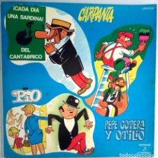 Discos de vinilo: MORTADELO Y FILEMON. CARPANTA. PEPE EL GOTERA Y OTILIO / LP CON TEBEO / COLUMBIA 1971. Lote 139045094