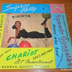 Discos de vinilo: SURPRISE PARTY LP FIESTA ROCK TWIST- . Lote 139074094