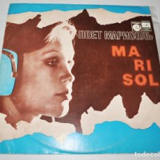 Discos de vinilo: MARISOL - LP VINILO RUSO - - EDITADO EN ANTIGUA UNIÓN SOVIÉTICA (RUSIA - URSS) - 1981. Lote 144660374