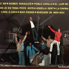 Discos de vinilo: HAVANERES NOVES ARRELS - SELLO : QUALITY DQ2013 - AÑO:1979. Lote 139102882