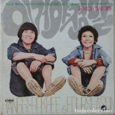 Discos de vinilo: HANGGI, BOKHEE & FOUR SEASONS (SOUTH KOREA, 1979) [DIFÍCIL - RARE]. Lote 139128994