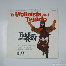 Discos de vinilo: EL VIOLINISTA EN EL TEJADO. TOPOL. BANDA SONORA ORIGINAL DE LA PELICULA. FIDDLER ON THE ROOF TDKDS11. Lote 139129078
