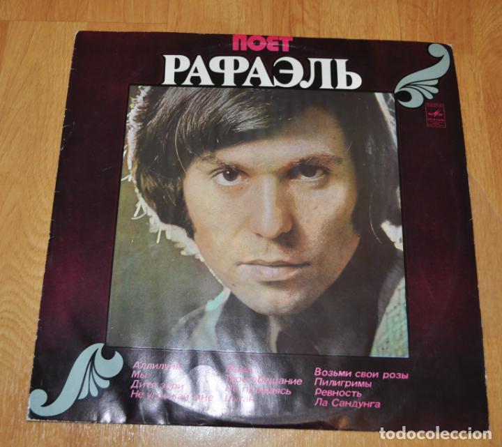 CANTA RAPHAEL . LP- EDITADO EN LA ANTIGUA UNION SOVIÉTICA .URSS - 1978 (Música - Discos - LP Vinilo - Solistas Españoles de los 70 a la actualidad)