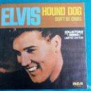 Discos de vinilo: ELVIS PRESLEY - HOUND DOG / DON'T BE CRUEL - SINGLE - EDITADO EN ESPAÑA 1984.LIMITED EDITION. Lote 139176210