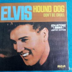 Discos de vinilo: ELVIS PRESLEY - HOUND DOG / DON'T BE CRUEL - SINGLE - EDITADO EN ESPAÑA 1984.LIMITED EDITION. Lote 139176210