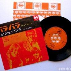 Discos de vinilo: THE RAINBOWS - BALLA BALLA / JU JU HAND - SINGLE CBS 1967 JAPAN (EDICIÓN JAPONESA) BEAT BPY. Lote 139195058