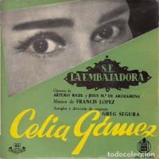 Discos de vinilo: CELIA GAMEZ - AY TE QUIERO - EP DE VINILO. Lote 139229854