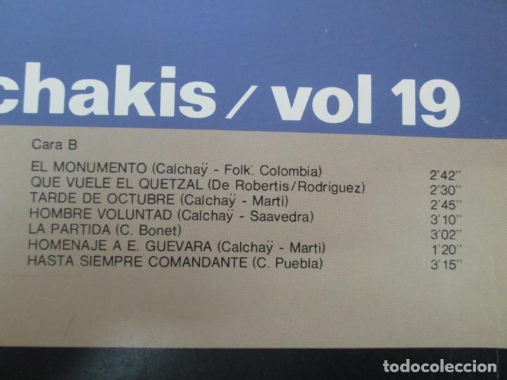 Discos de vinilo: CANTATA PARA UN HOMBRE LIBRE CON EL CORO DE LA SORBONA DE PARIS. LOS CALCHAKIS. LP VINILO - Foto 4 - 139297490