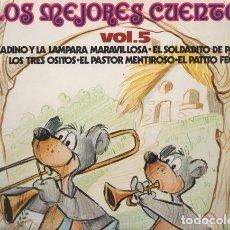 Discos de vinilo: LOS MEJORES CUENTOS VOL.5 (ESPAÑA, 1972). Lote 139351630