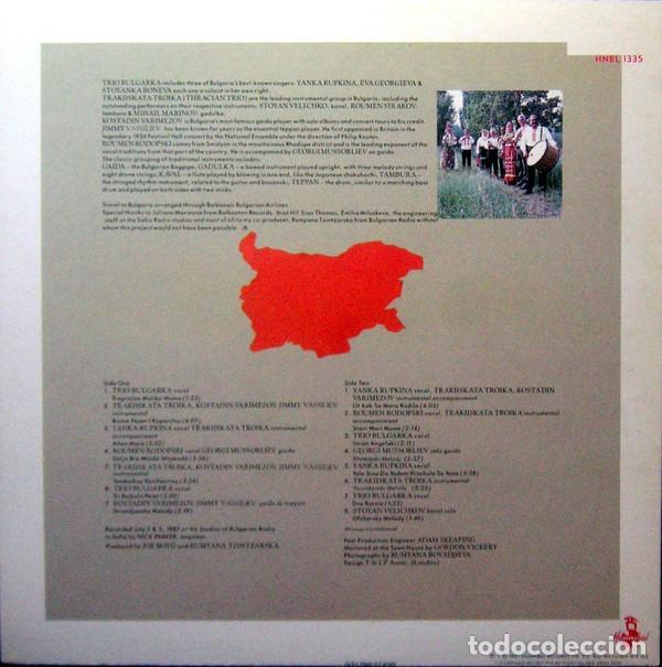 Discos de vinilo: Balkana: The Music Of Bulgaria (France, 1987) - Foto 2 - 139362182