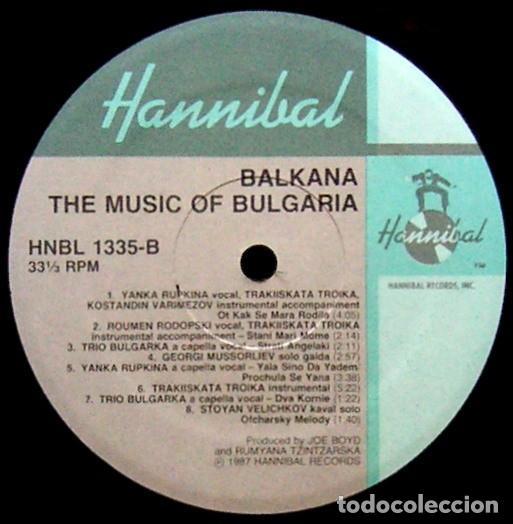 Discos de vinilo: Balkana: The Music Of Bulgaria (France, 1987) - Foto 4 - 139362182