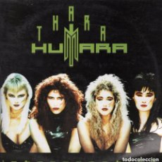 Discos de vinilo: THARA HUMARA - INTROSPECTION / KISS ME / IT´S LOVE / THE MAN IN THE MOON.... LP DIGIMUSIC & RECORD. Lote 139362722