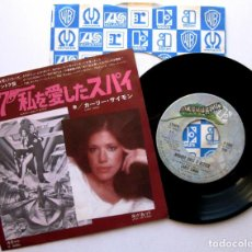 Discos de vinilo: CARLY SIMON - NOBODY DOES IT BETTER (JAMES BOND 007 THE SPY WHO LOVED ME) - SINGLE 1977 JAPAN BPY. Lote 139410914