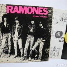 Discos de vinilo - RAMONES - LP Spain SIRE S-60513 - ROCKET TO RUSSIA - NEAR MINT / NEAR MINT / NEAR MINT Con hoja inte - 139476862