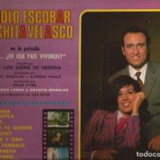 Discos de vinilo: LP-MANOLO ESCOBAR Y CONCHITA VELASCO PERO...¿EN QUE PAIS VIVIMOS? BELTER 22174 SPAIN. Lote 139508302