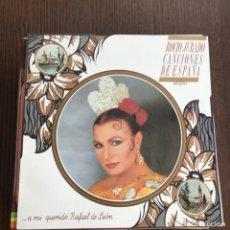 Discos de vinilo: ROCÍO JURADO - CANCIONES DE ESPAÑA INÉDITAS - LP EMI 1988. Lote 139517146