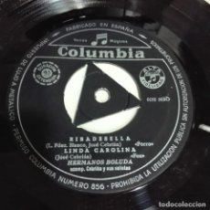 Discos de vinilo: PEPE CEBRIÁN Y LOS HERMANOS BOLUDA - RIBADESELLA EP COLUMBIA ULTRAMEGARARO. Lote 139536698