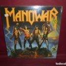 Discos de vinilo: LP MANOWAR - FIGHTING THE WORLD. Lote 139545010