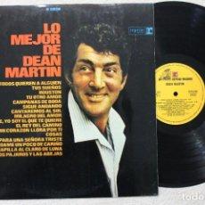 Discos de vinilo: DEAN MARTIN LO MEJOR DE DEAN MARTIN LP VINYL MADE IN SPAIN 1965. Lote 139554274