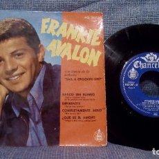 Discos de vinilo: FRANKIE AVALON - BARCO SIN RUMBO + 3 - EP 45 RPM 7'' LABEL AZUL EDITA HISPAVOX EN ESPAÑA AÑO 1962. Lote 139595086