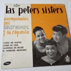 Discos de vinilo: PETERS SISTERS- COMO ME GUSTAS- SPAIN EP 1958 + TRICENTRO- VINILO COMO NUEVO.. Lote 139620214