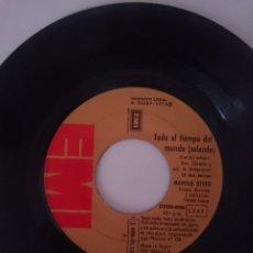 Discos de vinilo: MANOLO OTERO -- RECUERDOS JUNTO AL MAR -TODO EL TIEMPO DEL MUNDO (SOLEADO) -AÑO 1975. Lote 139624634