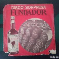 Discos de vinilo: DISCO SORPRESA FUNDADOR -PORTADAS ALGO MAL -VER FOTOS. Lote 139645410