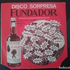 Discos de vinilo: DISCO SORPRESA FUNDADOR -VER FOTOS. Lote 139645474