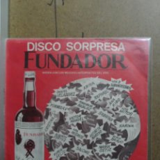 Discos de vinilo: ** MARIA OSTIZ - N'A VEIRIÑA DO MAR / ROMANCE ANÓNIMO - EP AÑO 1971 - PROMOCIÓN. Lote 139653398