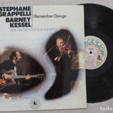 Discos de vinilo: STEPHANE GRAPPELLI AND BARNEY KESSEL I REMEMBER DJANGO LP VINYL MADE IN SPAIN 1974. Lote 139657578