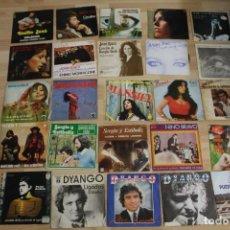 Discos de vinilo: LOTE 25 SINGLES NINO BRAVO SERGIO Y ESTIBALIZ DYANGO MASSIEL JOAN BAEZ MARI TRINI CECILIA ETC. Lote 139667770