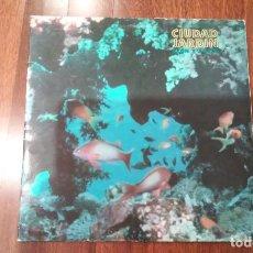 Discos de vinilo: CIUDAD JARDIN-ATUN Y ALGAS.LP. Lote 139669082