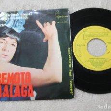 Discos de vinilo: EP RAFAELA CARMONA TERREMOTO DE MALAGA GUITARRISTA PEPE RUMBERO 1964. Lote 139686666