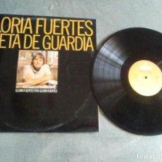 Discos de vinilo: JOYA LP. GLORIA FUERTES. POETA DE GUARDIA. GLORIA FUERTES POR GLORIA FUERTES. SELLO CBS. AÑO 1975. Lote 139705994